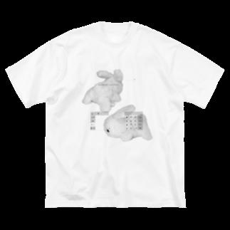 「ごめん々ね 」と言っの分離1.0 Big silhouette T-shirts
