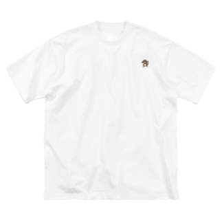 踊る犬(ミニ) Big silhouette T-shirts