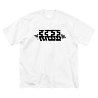 反復横跳びわるいこ Big silhouette T-shirts