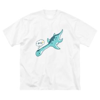 ぼくプレシオサウルス Big silhouette T-shirts