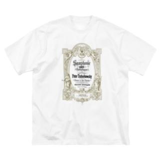 Pathétique Big silhouette T-shirts
