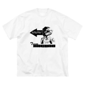 前向き櫻山 Big silhouette T-shirts