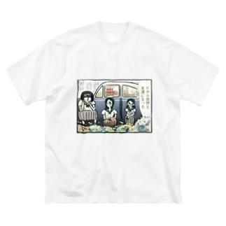 超能力研究部 Big T-shirts