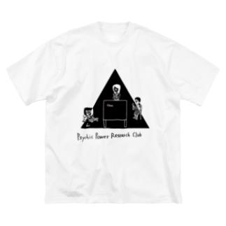 超能力研究部ピラミッドパワー Big T-shirts