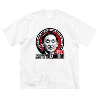 菅義偉首相誕生! Big silhouette T-shirts