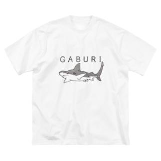 がぶりめじろざめ Big silhouette T-shirts
