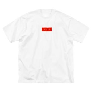 E.S.O box logo  Big silhouette T-shirts