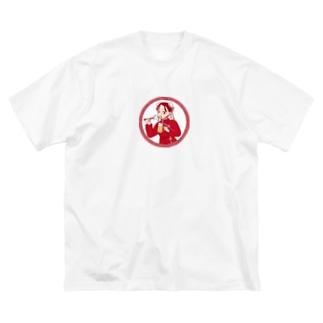 ビールと餃子 Big silhouette T-shirts