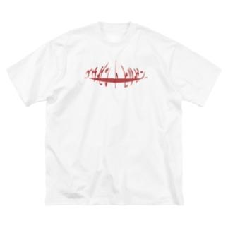 グウゼントヒツゼン Big silhouette T-shirts