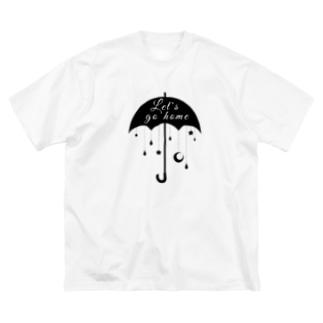 帰ろうか モノクロ Big silhouette T-shirts