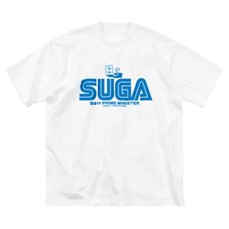 菅首相 内閣総理大臣 SUGA Big silhouette T-shirts