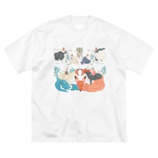 キツネの喇叭(らっぱ) Big silhouette T-shirts