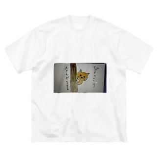 電柱から顔出すす猫 Big silhouette T-shirts