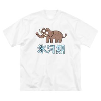 氷河期 Big silhouette T-shirts