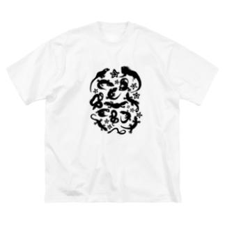 爬虫類たちのシルエット Big silhouette T-shirts