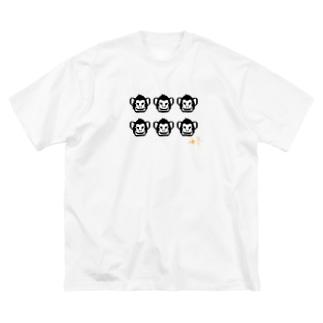 6人分真正面一人用オーバーサイズTシャツ Big silhouette T-shirts