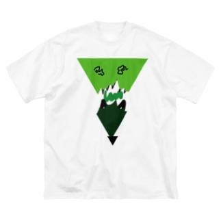 自然の怒り Big silhouette T-shirts