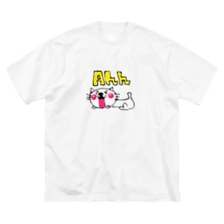 matsukingのAhh ネコちゃんグッズ Big silhouette T-shirts