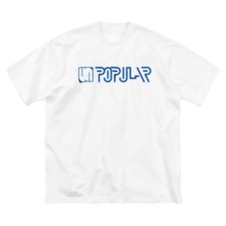 UNPOPULAR Big silhouette T-shirts