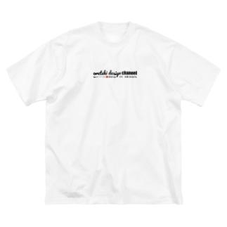 oreteki design Channel ロゴ Tシャツ Big silhouette T-shirts