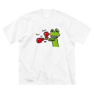 ボクシングカエル Big silhouette T-shirts