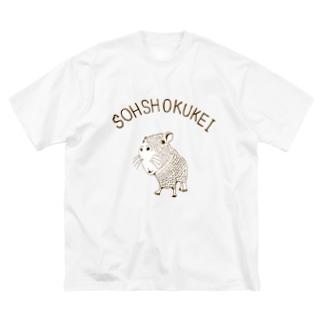 カピバラTシャツ「草食系」 Big silhouette T-shirts