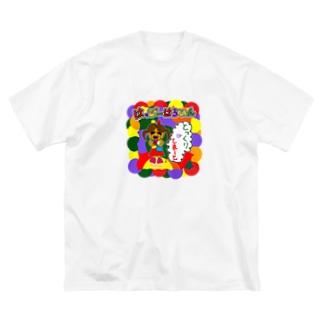 ハッピーハロウィン!カボちゃん♪ Big silhouette T-shirts