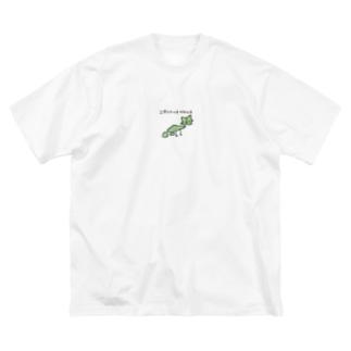 ニホンレットサウルス Big silhouette T-shirts