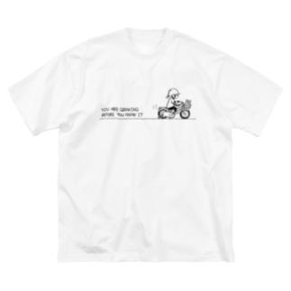 いつの間にか成長してる Big silhouette T-shirts