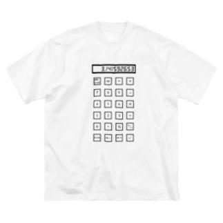 でんたく Big silhouette T-shirts