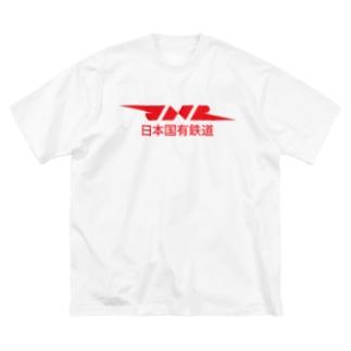 日本国有鉄道 JNR-Japanese National Railays- 赤 漢字ロゴ Big silhouette T-shirts