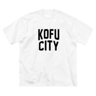 甲府市 KOFU CITY Big silhouette T-shirts