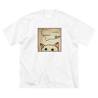 「そーっと・・・」(ゆる猫オッド) Big silhouette T-shirts