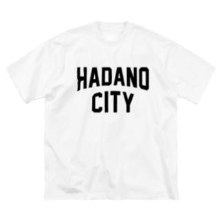 JIMOTO Wear Local Japanの秦野市 HADANO CITY Big silhouette T-shirts