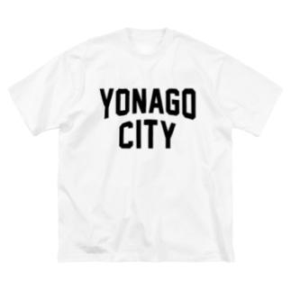 米子市 YONAGO CITY Big silhouette T-shirts