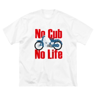 No Cub No Life Big silhouette T-shirts