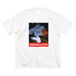 shimaeyo Big silhouette T-shirts