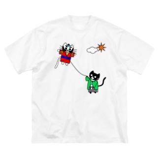 たまとクロの凧揚げ Big silhouette T-shirts