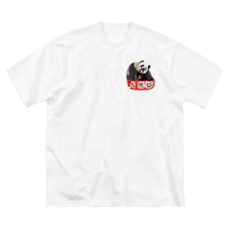 大熊猫パンダ Big Silhouette T-Shirt