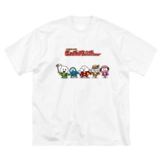 モッチッチレンジャー Big silhouette T-shirts