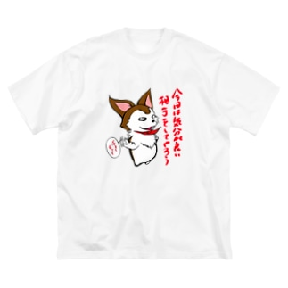 みたらし[気分が良い] Big silhouette T-shirts