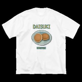 猫と釣り人のドラヤキ(ドット絵) Big silhouette T-shirts