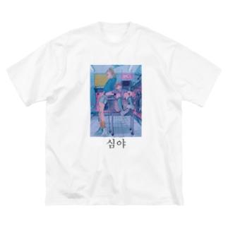 midnight Big silhouette T-shirts