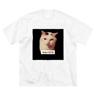 ぬこおこ NUKOOKO (文字が小さいバージョン) Big silhouette T-shirts