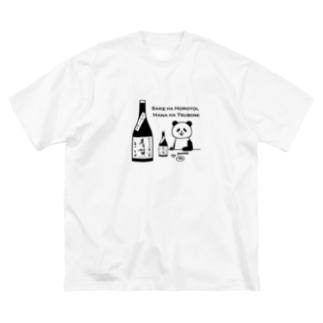PANDA日本酒「青笹」 Big silhouette T-shirts