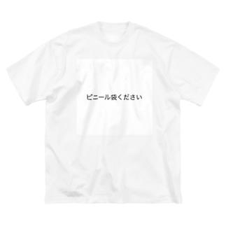 心の叫び.jp Big silhouette T-shirts