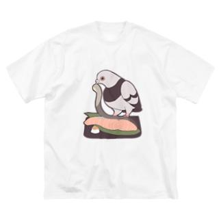 鮭の皮はがす鳩 Big silhouette T-shirts