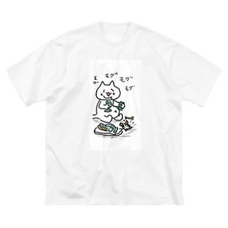 モグねこくん Big silhouette T-shirts