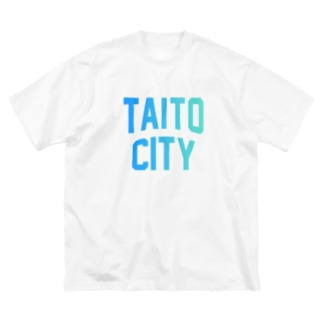 台東区 TAITO CITY ロゴブルー Big silhouette T-shirts