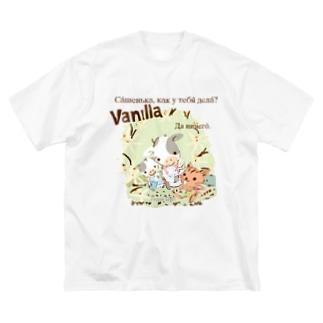 ビューン ワークスのVanilla Big T-shirts